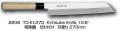 MAC KNIVES TO-KI-270 Kiritsuke -  DOSTAWA GRATIS