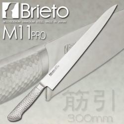 Brieto M1127-DPS Sujihiki 300mm - TOWAR W MAGAZYNIE