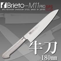 Brieto M1106-DPS Chef Knife 180mm - TOWAR W MAGAZYNIE