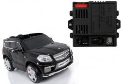 Centralka moduł do auta na akumulator GL63 AMG
