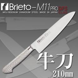 Brieto M1105-DPS Chef Knife 210mm