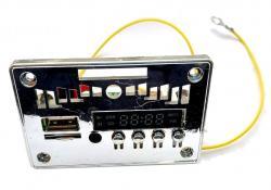 Panel muzyczny do Auta na Akumulator