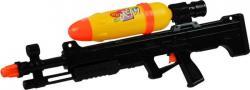 Pistolet na Wodę Czarny Gigant 70 cm