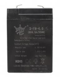 Akumulator Żelowy 6V 4,5Ah