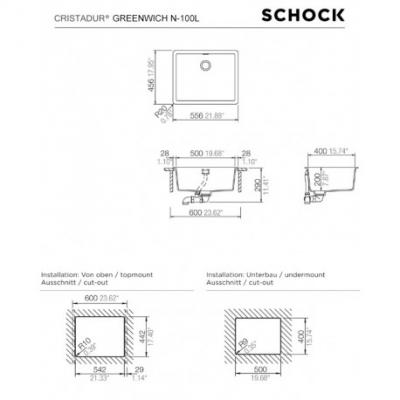 SCHOCK GREENWICH N-100L Magma CRISTADUR